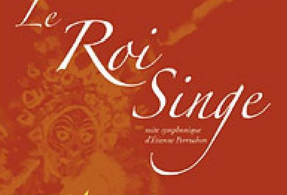 2003 – LE ROI SINGE
