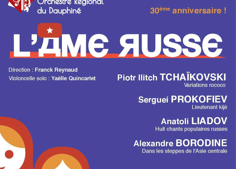 2016 – L'ÂME RUSSE : Concert des 30 ans de l'ORD !